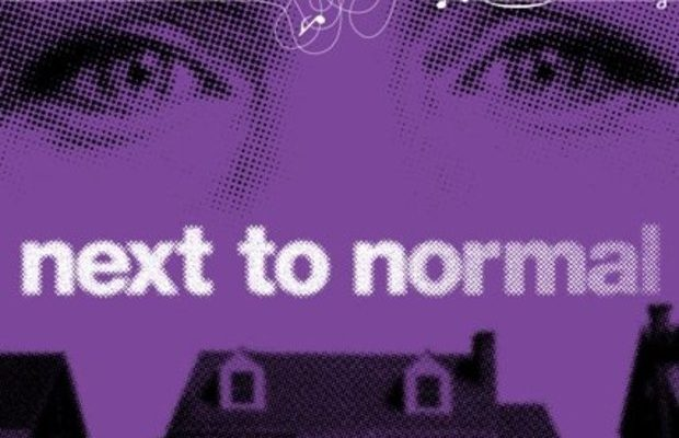Stage-Inspired Fashion: Next to Normal